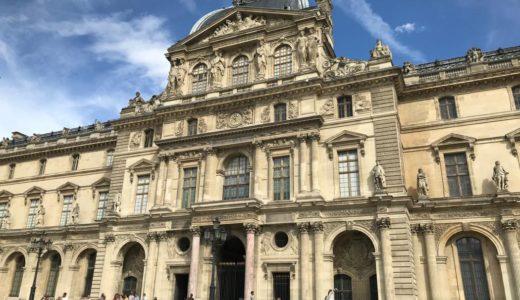フランス/パリ観光の美術館・歴史的建造物巡りにパリ ミュージアム パス(Paris Museum Pass)がおすすめ