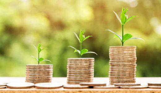 楽天証券の楽天ポイント投資を始めて1年経ったので損益状況など経過を紹介