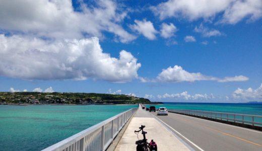 沖縄の古宇利島/古宇利大橋は日本屈指の海の絶景スポットだと思う【写真あり】