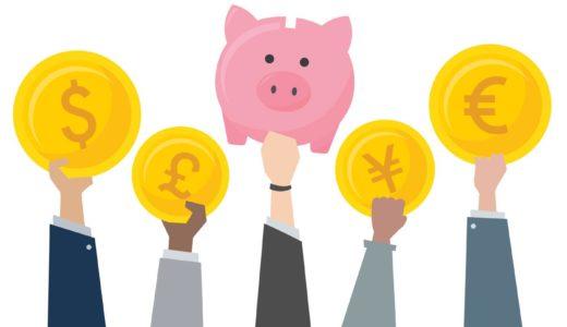 NISA口座変更のやり方 ①変更元の金融機関での手続き
