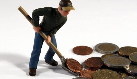 NISA口座変更のやり方 ②変更する先の金融機関での手続き