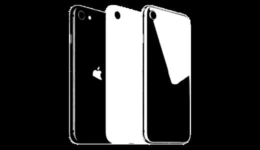 iPhone SE 第2世代に機種変更した感想【名機では?】